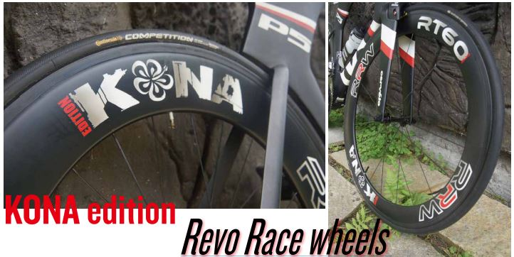 MATERIAL TEST : KONA edition Revo Race wheels